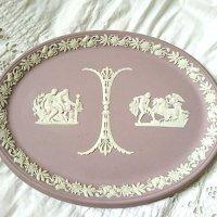 ウエッジウッド ジャスパーウエア 大判飾り皿 ライラック
